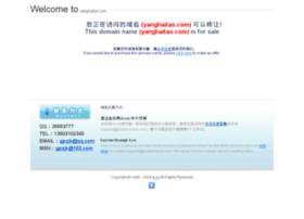 yanghaitao.com