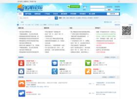 yanghe888.com