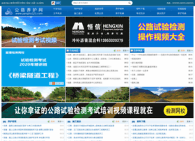 yanghu123.com