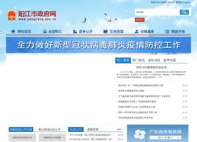 yangjiang.gov.cn