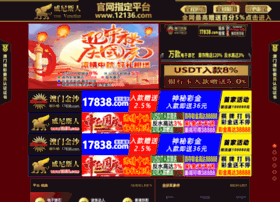 yanglao99.com