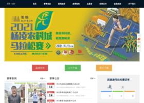 yangling-marathon.com