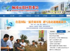 yangling.gov.cn