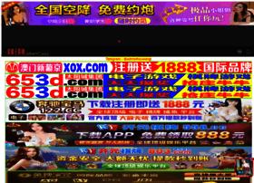 yangliuyun.com
