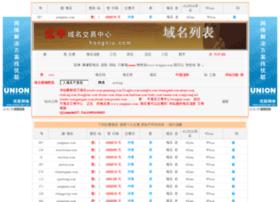 yangmao.com