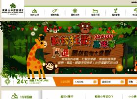 yangmei.ehrhotel.com
