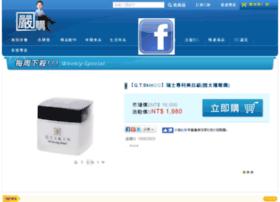 yangoshop.com.tw