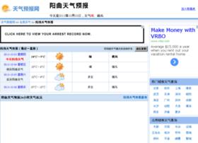 yangqu.tqybw.com