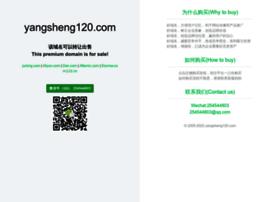 yangsheng120.com
