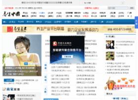 yangshengchina.com.cn