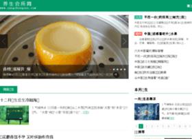 yangshengsuo.com