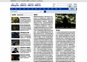 yangshi.com
