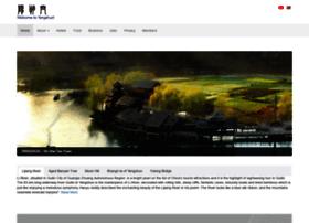 yangshuo.net