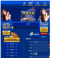yangtao001.com
