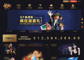 yangterbaik.com