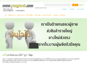 yangtook.com