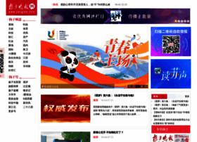 yangtse.com