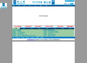 yangxindian.com