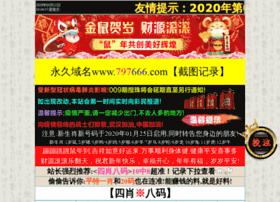 yangyangtools.com