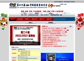 yangye.caaa.com.cn