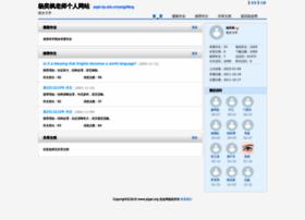 yangyifeng.pigai.org