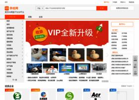 yangzhi.huangye88.com