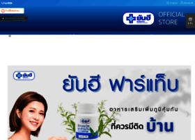 yanheeonline.com