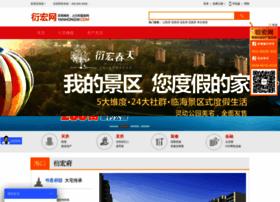 yanhongw.com