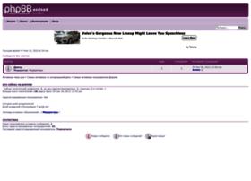 yanochka.forum2x2.ru