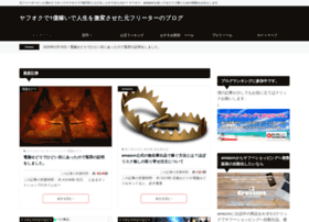 yanofumitaka.com