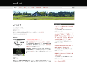 yanok.net