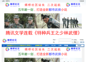 yanqiao.com