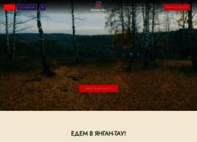 yantau.ru