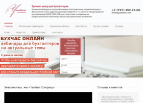 yantsen.net