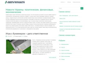 yanukovych.com.ua