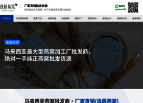 yanwomarket.com