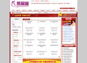 yanwotang.com