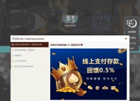 yanxingdianli.com