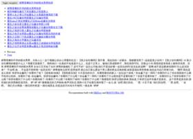 yanxiuli.com
