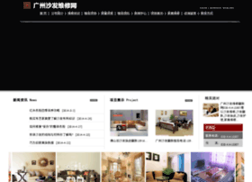 yao268.com