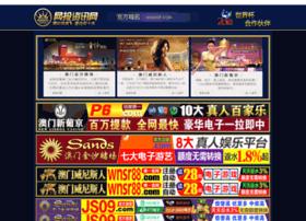 yao66.net