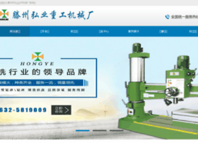 yaobizuanchuang1.com