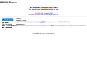 yaodaigou.com
