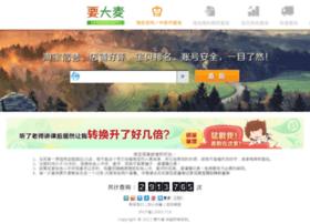yaodamai.com