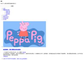 yaodao.org