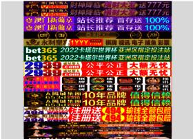 yaodu114.cn