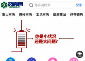 yaofang.cn
