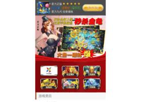 yaohuasuan.com
