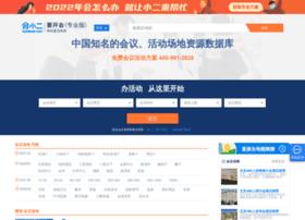 yaokaihui.com