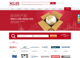 yaolee.net.cn